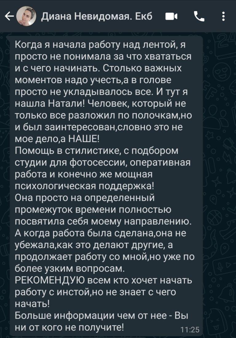 _ECPYFY2IFI